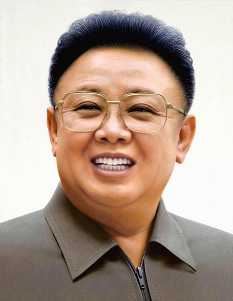 Kim Jong Il's Avatar